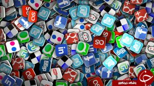 طراحی وب سایت و شبکه های اجتماعی