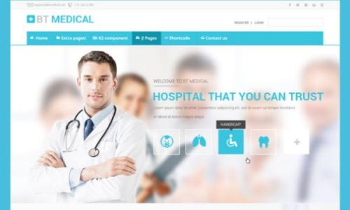 قیمت طراحی سایت پزشکی